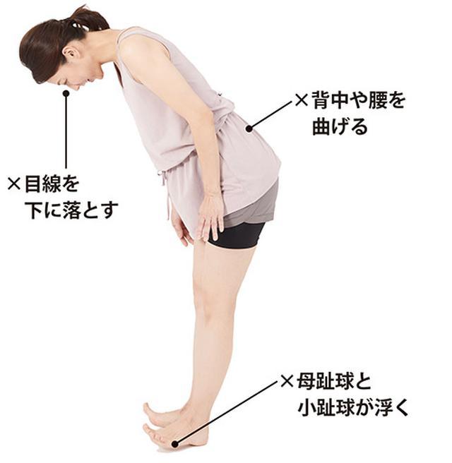 画像6: 満開体操のやり方