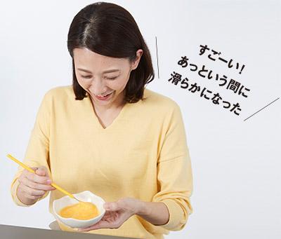 画像5: 【TKG】具材・作り方・調味料までアレンジは自由自在!奥深い「卵かけご飯」の世界