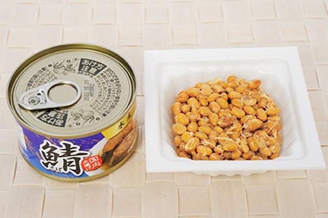 画像1: サバ缶納豆の作り方