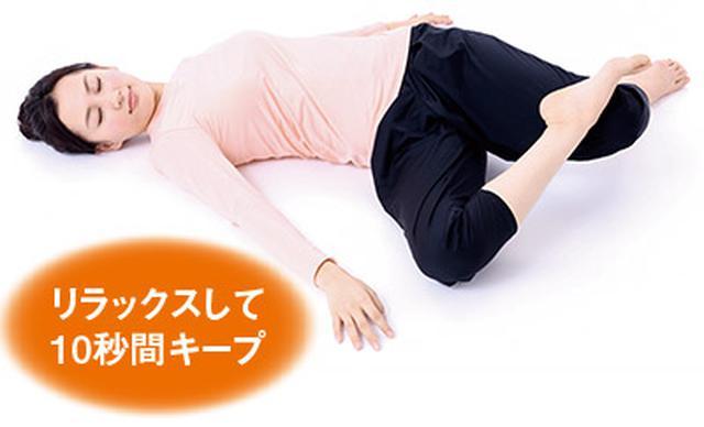 画像3: 背中の体軸ねじり②