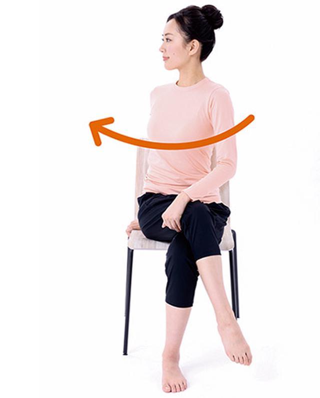 画像2: 腰の体軸ねじり②
