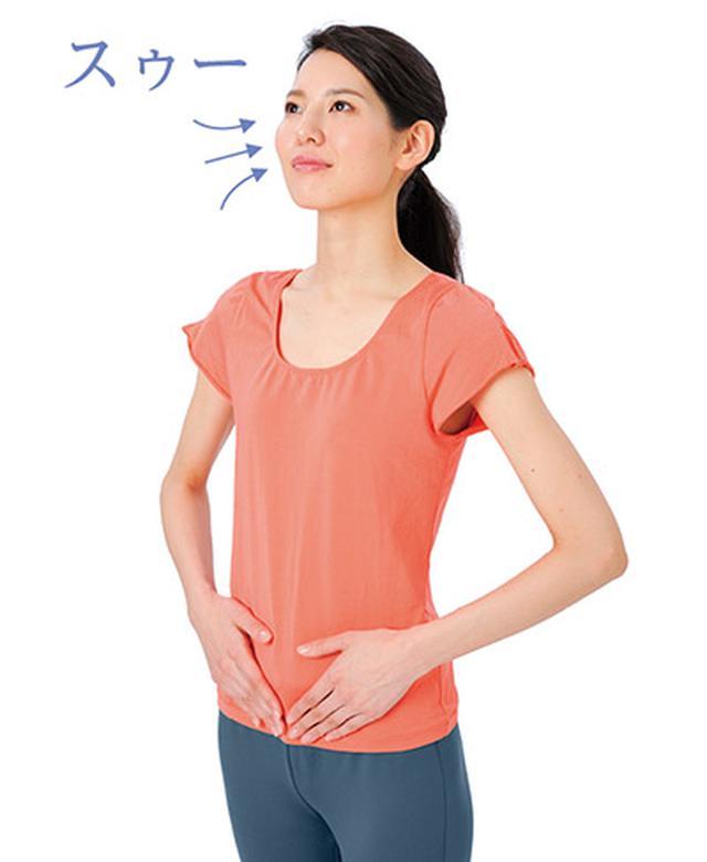 画像1: 【免疫力を高める呼吸法】ゆっくり行う腹式呼吸で自律神経のバランスが整う 吐く前に息を止めるのがポイント