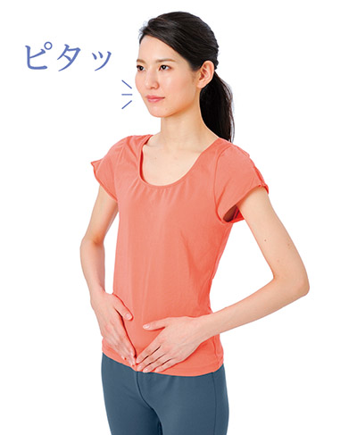 画像2: 【免疫力を高める呼吸法】ゆっくり行う腹式呼吸で自律神経のバランスが整う 吐く前に息を止めるのがポイント