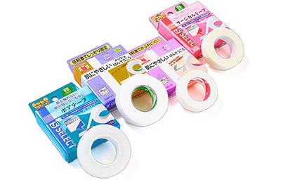 画像1: 口テープのやり方