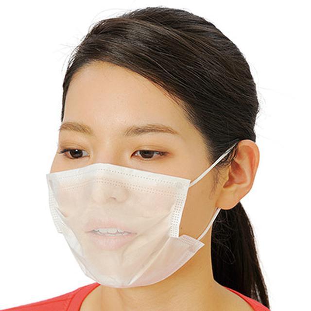 画像: マスクをしていても口呼吸では予防にならない!
