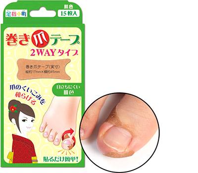 画像4: 爪やすりの種類