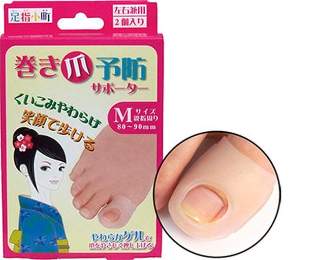 画像5: 爪やすりの種類