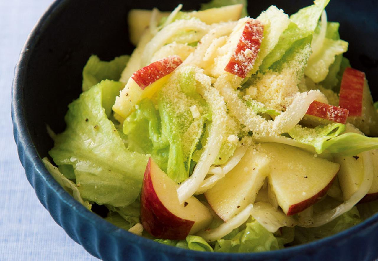 画像: ■酢タマネギとリンゴのサラダ