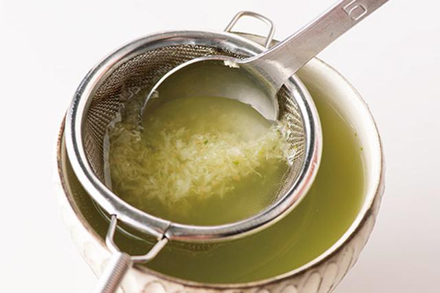 画像5: ショウガ緑茶の基本の作り方
