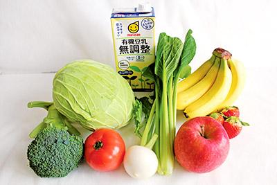 画像: 生野菜ジュースの作り方
