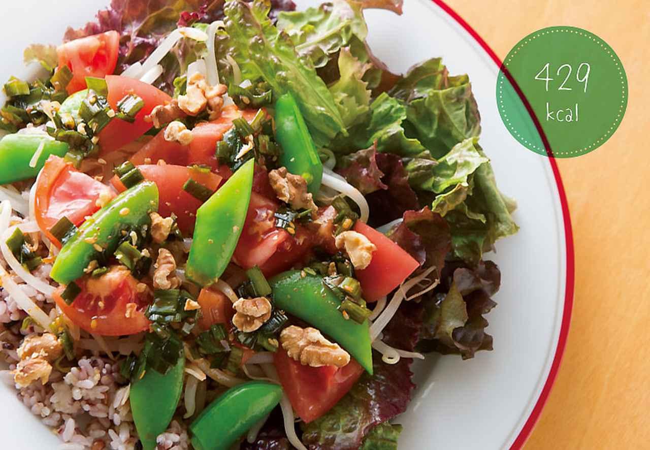 画像: お肉なしでも大満足のボリューム!野菜不足の解消にぴったり たっぷり野菜のナムルサラダごはん
