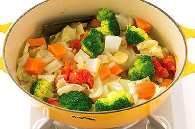 画像4: 作りおき「野菜スープ」の作り方