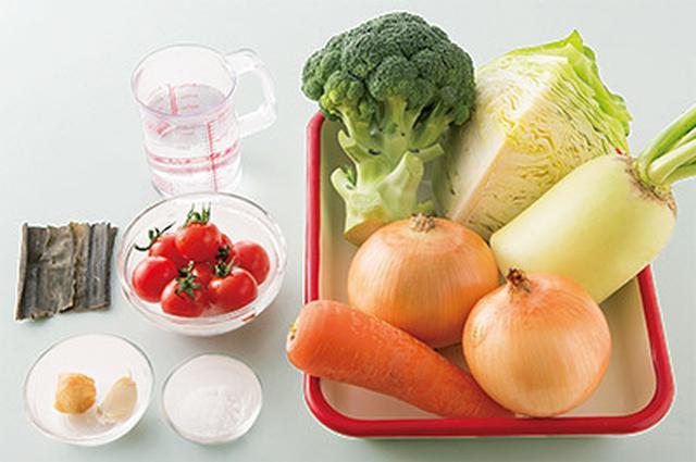 画像1: 作りおき「野菜スープ」の作り方