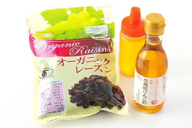 画像1: 干しブドウ酢の作り方
