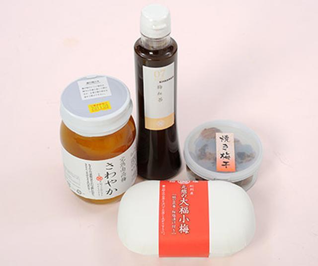 画像: 梅干しの健康効果に注目した商品も多数登場している。[商品提供「株式会社 丸惣」(和歌山県田辺市)]