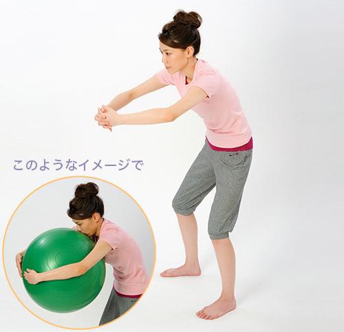 画像3: 「横笛呼吸」と「ボール抱っこストレッチ」のやり方