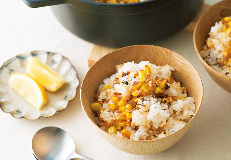 画像: トウモロコシ × レモン de 「焼きトウモロコシのレモンバターご飯」
