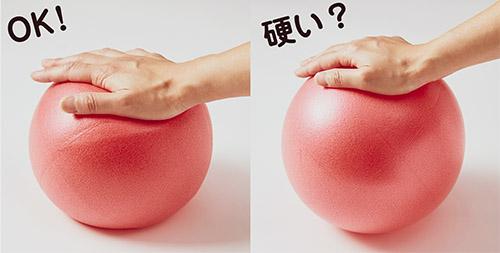 画像1: 「腰」のボールゆらゆら