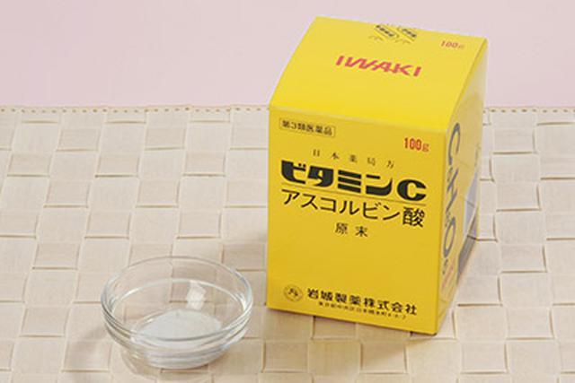 画像: 市販のビタミンC粉末を使えばより手軽