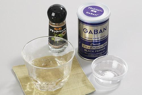 画像1: 黒コショウ水の作り方