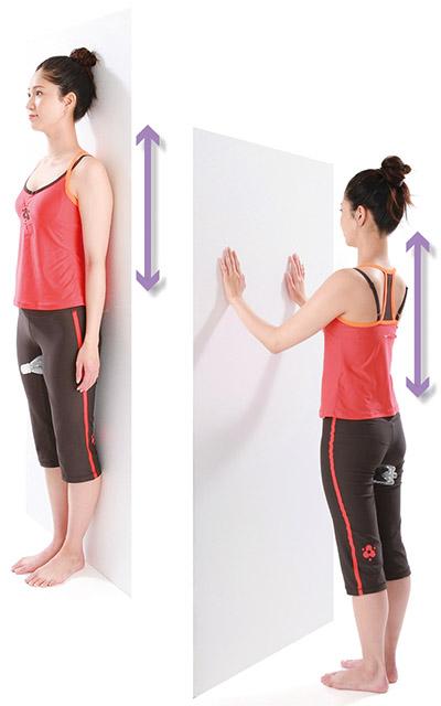 画像4: 【脊柱管狭窄症に効く体操】お尻を鍛えると痛みやしびれが軽減 ペットボトルを使う簡単筋トレを紹介