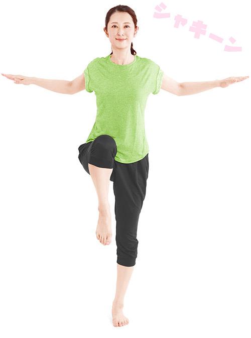 画像6: 【3拍子ウォークとは】やり方のコツは3歩目を少し出すだけ やせる、姿勢がよくなる、室内でできると話題