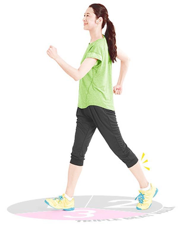 画像: 3歩目で後ろのふくらはぎを意識し、ぐっと地面を蹴り出す