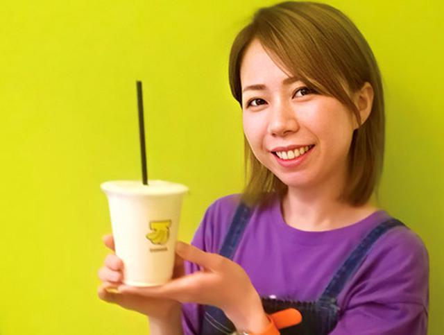 画像: バナナジュースブームをけん引する野田枝里さん