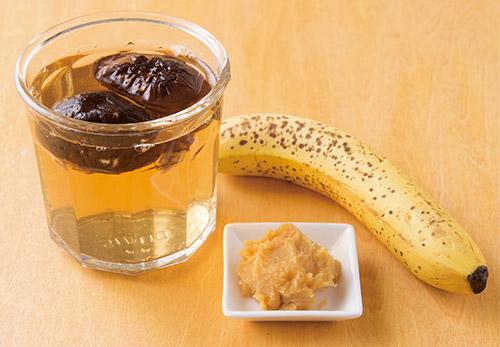画像1: 焼きバナナみそ汁の作り方