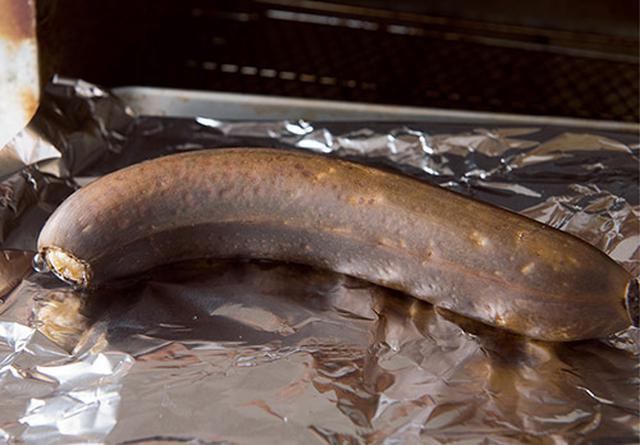 画像2: 焼きバナナみそ汁の作り方
