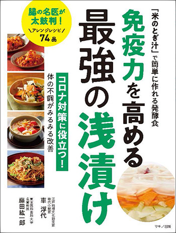 画像: アレンジレシピがたくさん載っていてすごく助かります www.amazon.co.jp