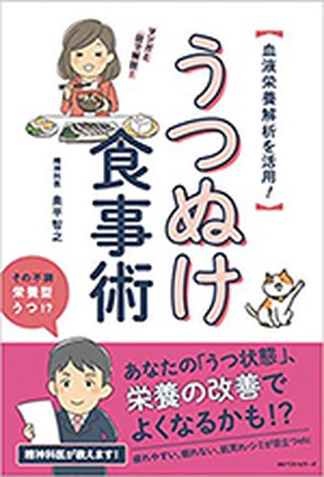 画像: 奥平智之先生の著書 www.amazon.co.jp
