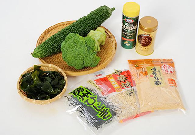画像: ゴーヤやブロッコリーなどクロムの多い食品をとるのもよい