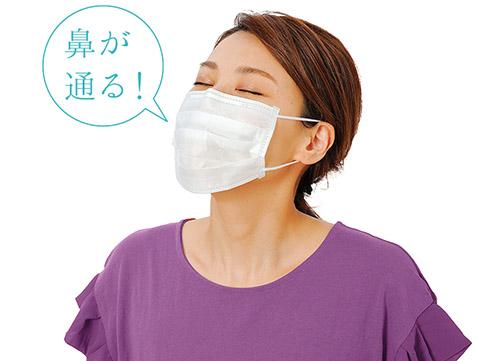 画像4: 「空気が鼻から一気に入ってくる」