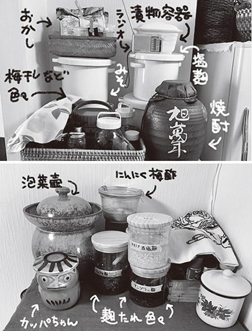画像: おのみささんの台所には、自家製の発酵食品がギッシリ!
