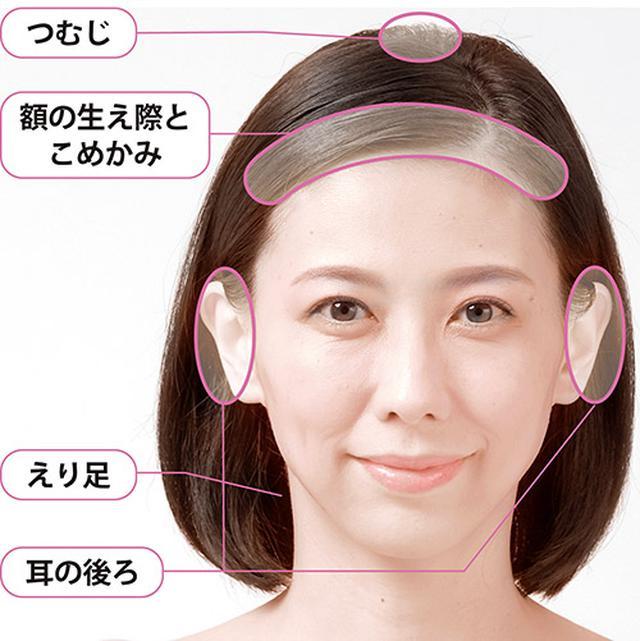 画像4: 頭皮のこすり洗いのやり方
