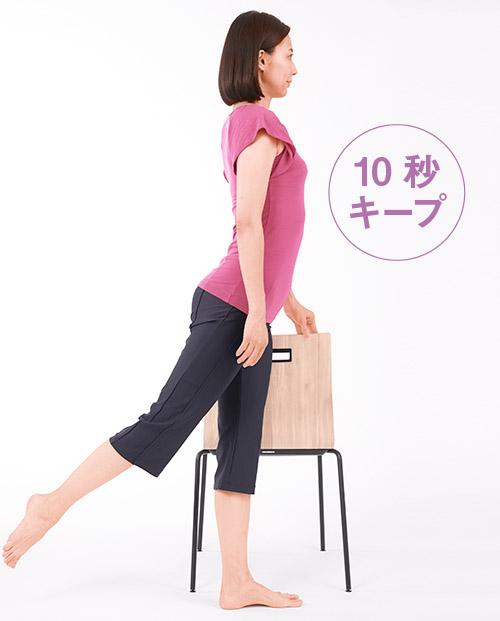 画像3: 腎臓病にお勧めの運動② 軽い筋トレ