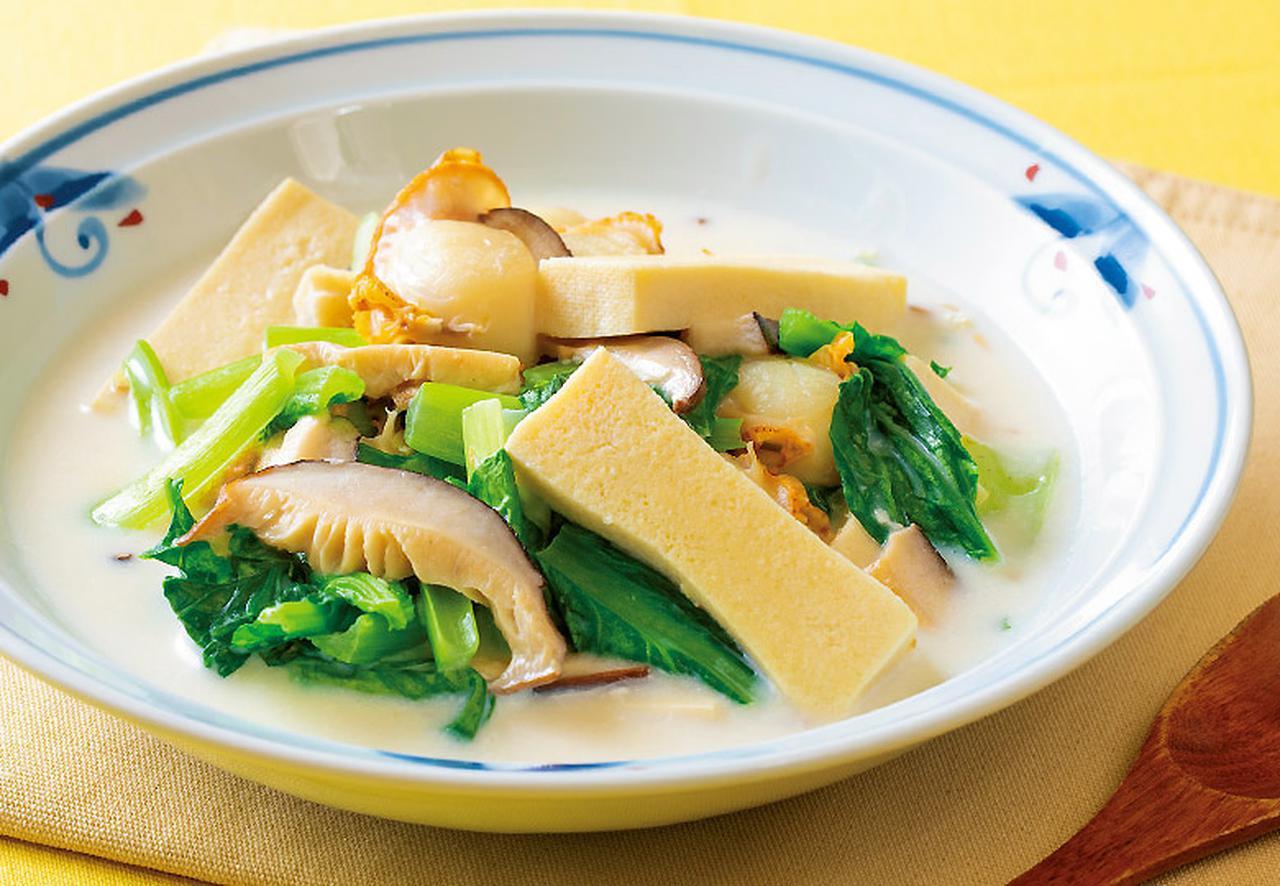 画像: ヨーグルトもどし+水もどし 高野豆腐とホタテのクリーム煮