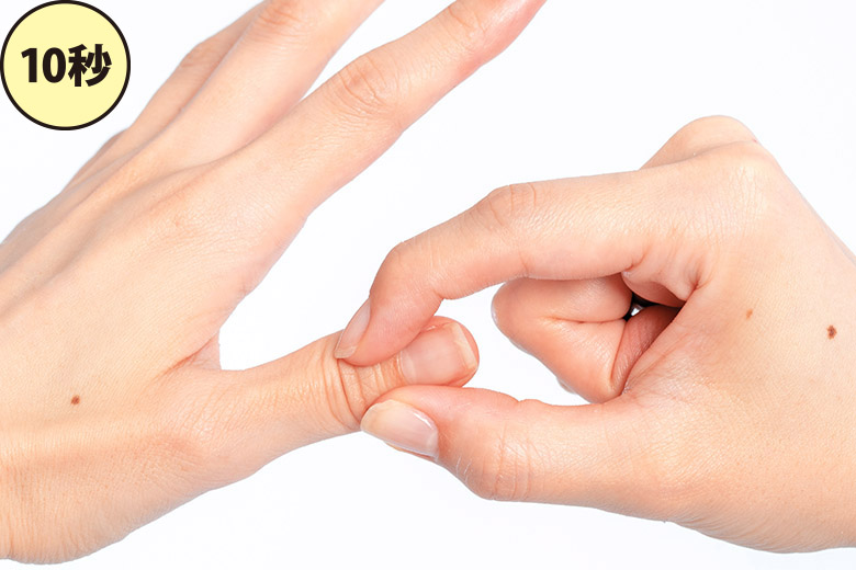 画像4: 爪もみのやり方
