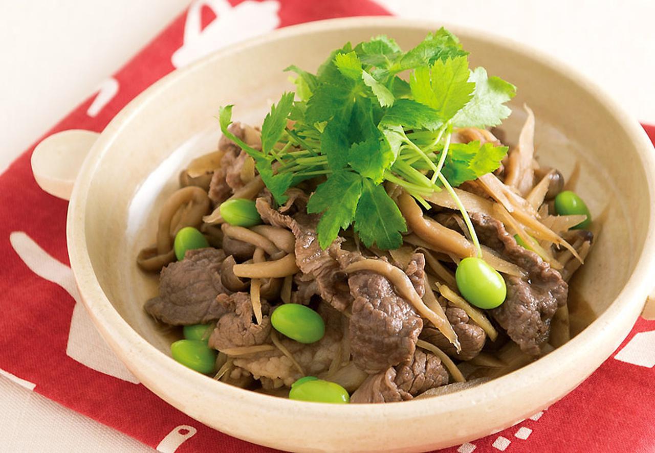 画像: エネルギー:254kcal 食物繊維:6.2g(1人分当たり) 枝豆は歯応えのよさだけでなく、食物繊維補給にもぴったり!