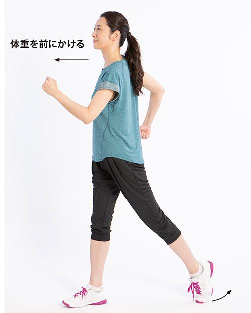 画像3: 3分早歩きのやり方