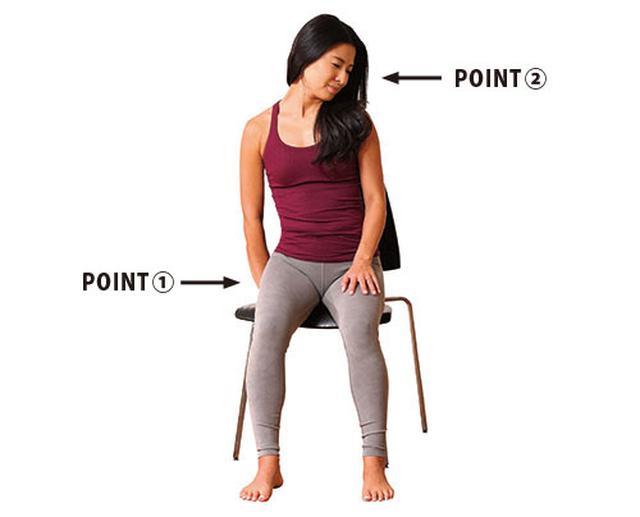 画像: Step① 首、肩、腕をリリース