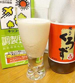 画像: 本多さんが飲んでいる黒酢豆乳