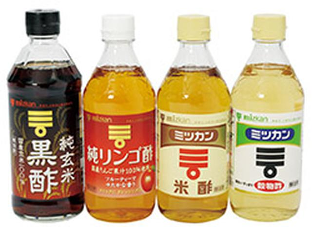 画像: 酢はお好みでどんな種類でもOK!