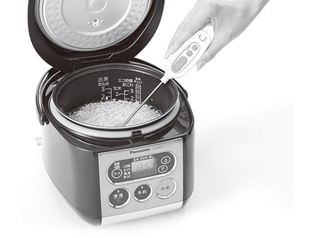 画像2: 米こうじと水だけで作る甘酒の作り方