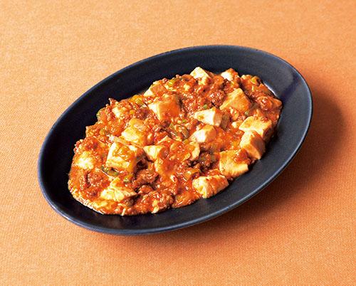 画像: みそ味麻婆豆腐