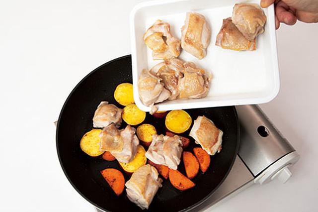 画像: 肉や魚は加熱しすぎないように 「後入れ」で