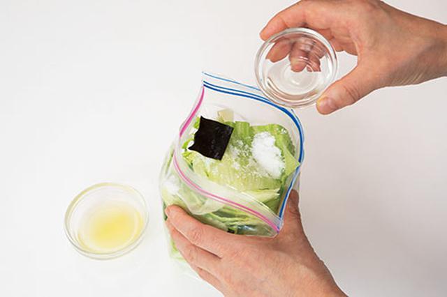 画像: 野菜、調味料を順に加えていき、最後に油を加える。表面を油でおおい、水分が出てしまうのを防ぐ。