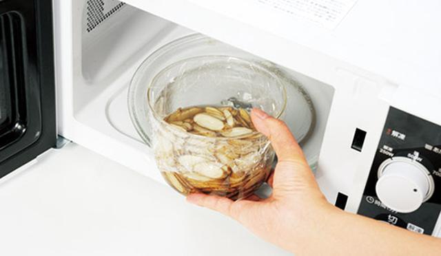 画像4: 酢ゴボウの作り方