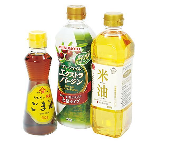 画像: 酸化しにくい油を 使いましょう